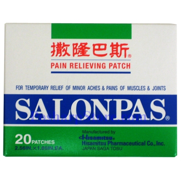 salonpas pain relieving patch ingredients